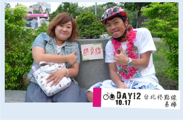 單車環島-義氣銘謝-06-易樺