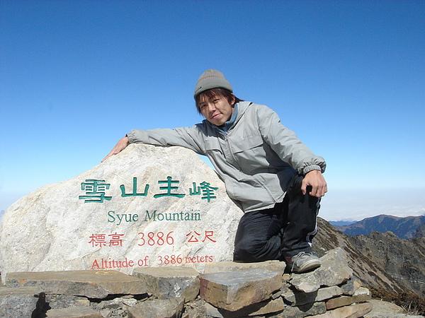 台灣第二高峰 雪山主峰
