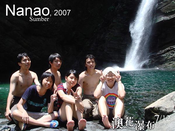 【南澳‧找夏天】Day2 - 純真的夏天 (上)