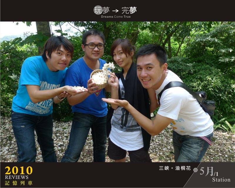 走過2010-05-1.jpg