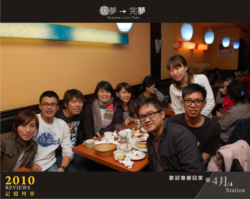 走過2010-04-1.jpg