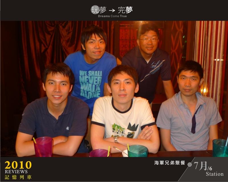 走過2010-07-4.jpg