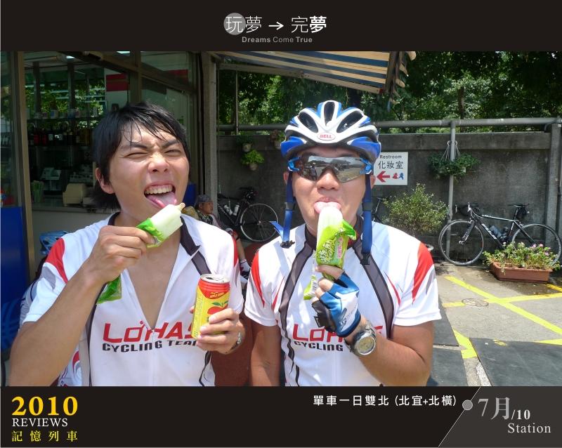 走過2010-07-6.jpg