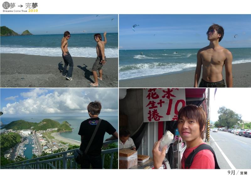 走過2010-09-6.jpg
