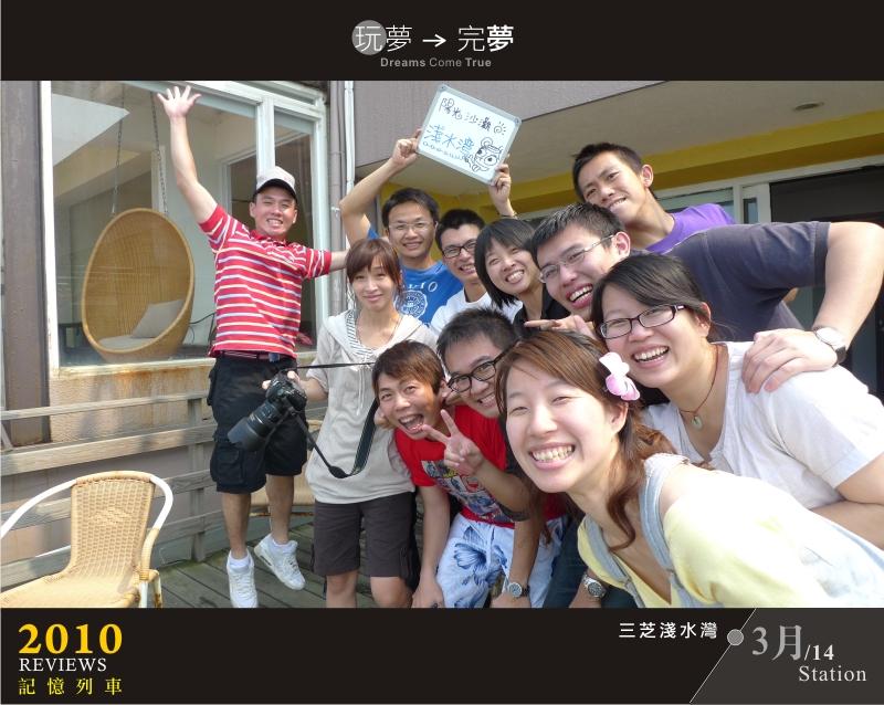 走過2010-03-6.jpg