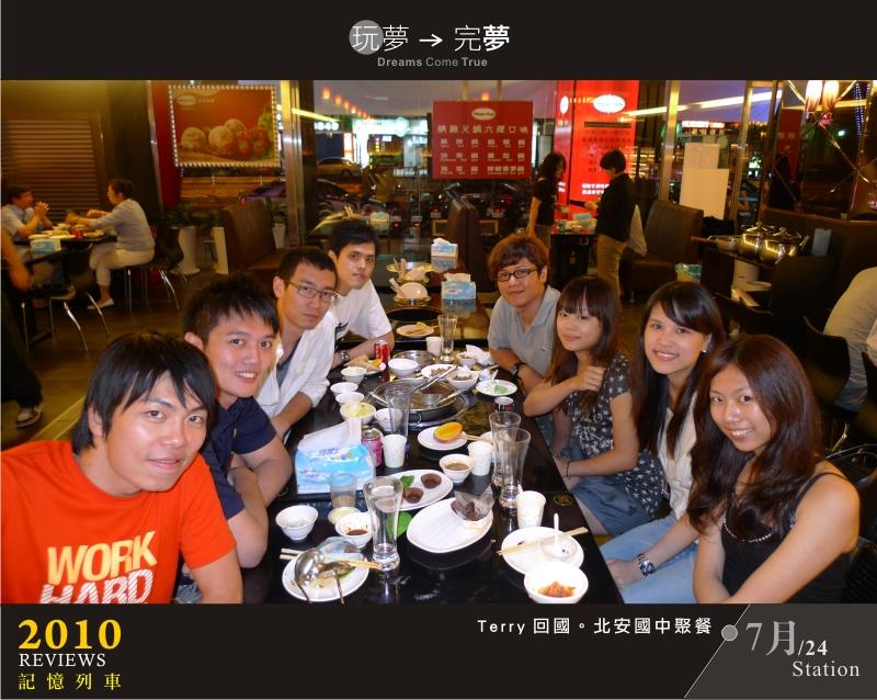 走過2010-07-14.jpg