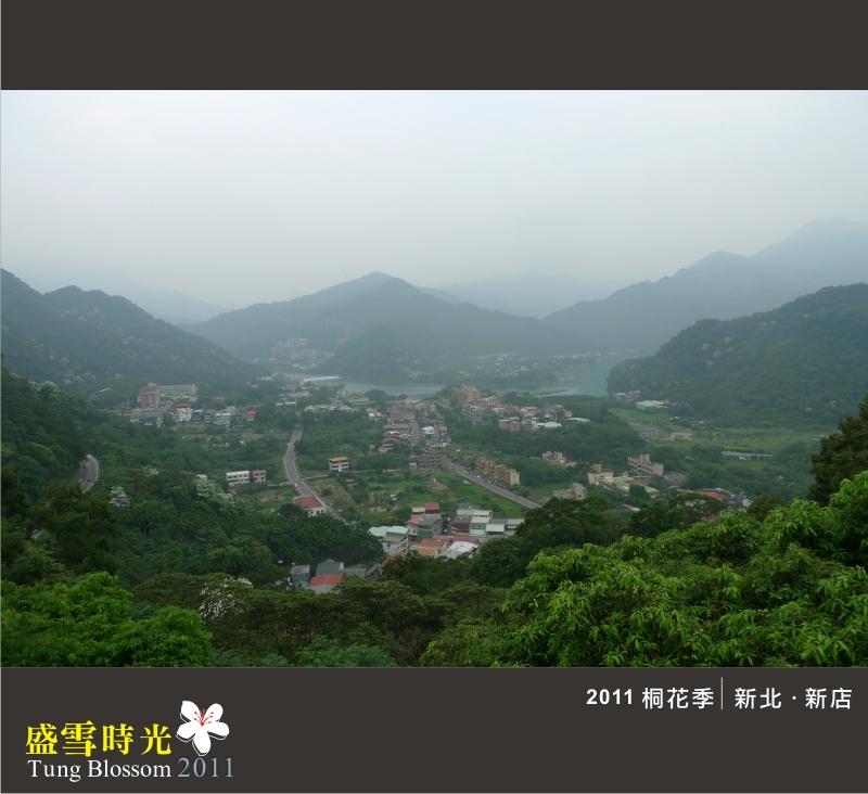 盛雪時光2011-26.jpg