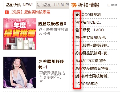 FashionGuide華人第一時尚美容網站-淑君第一妳是最讚-2.jpg