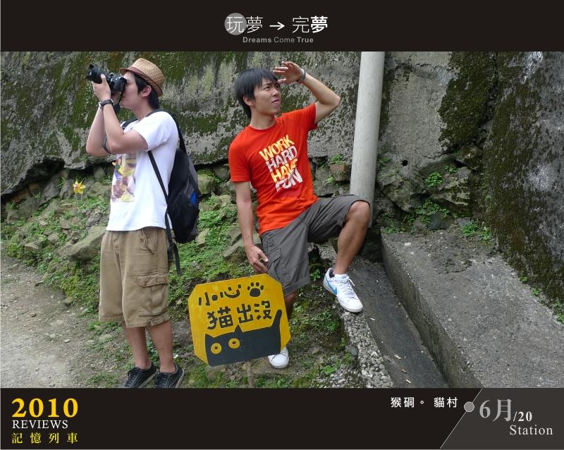 走過2010-06-12.jpg