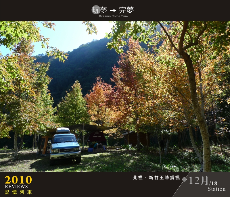 走過2010-12-4.jpg