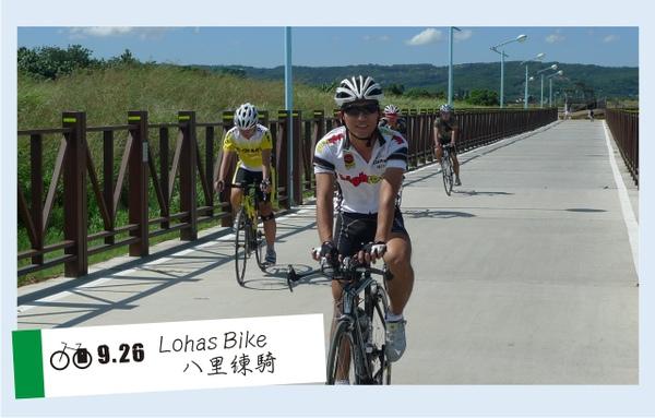 單車環島-義氣銘謝-01-樂活式單車