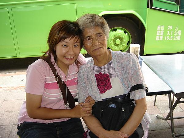 安珮  & 外婆