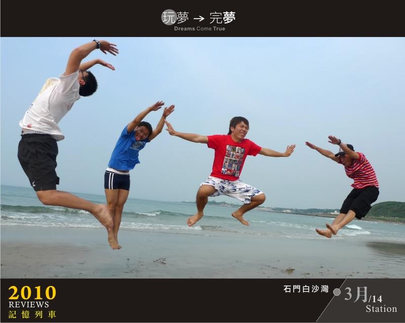 走過2010-03-7.jpg