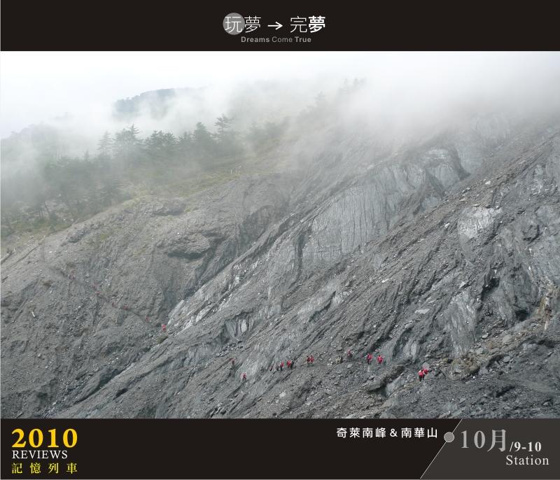 走過2010-10-5.jpg