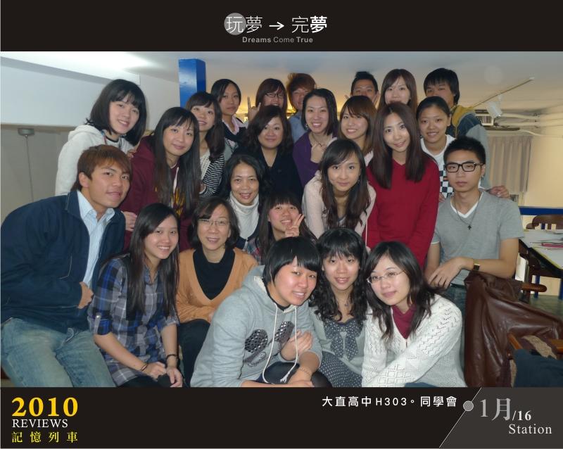走過2010-01-7.jpg
