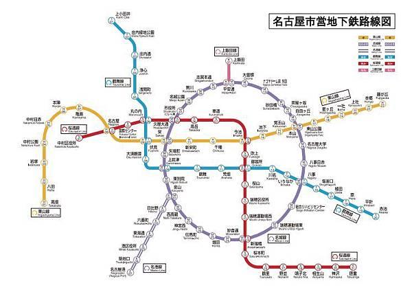 名古屋市營地下鐵路線圖