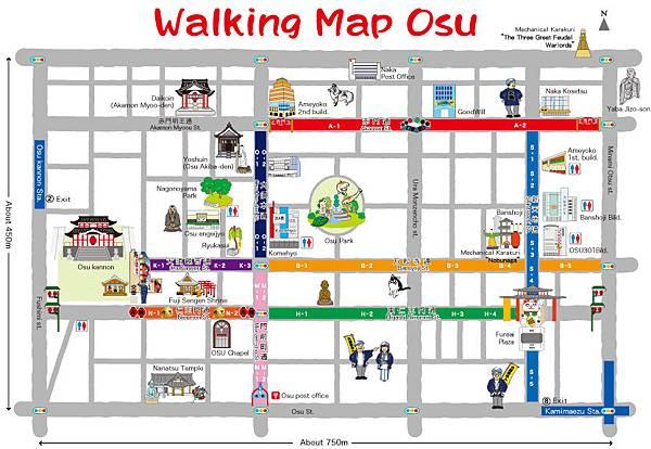 大須商店街散步地圖