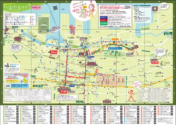 小樽觀光地圖