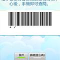 SC20121218-211115