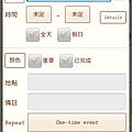 SC20130104-154221