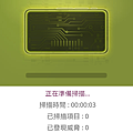 SC20130109-104522