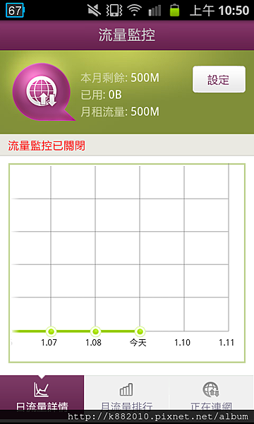SC20130109-105021