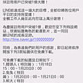 SC20130118-201438