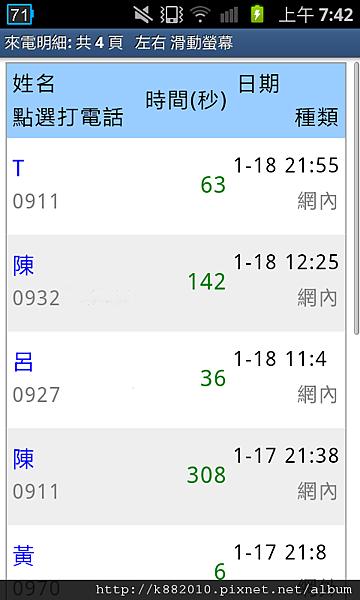 SC20130119-074229
