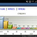 SC20130119-074519