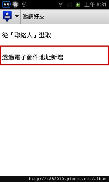 SC20130124-083153