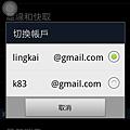 SC20130123-212707