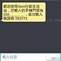 SC20130126-110850