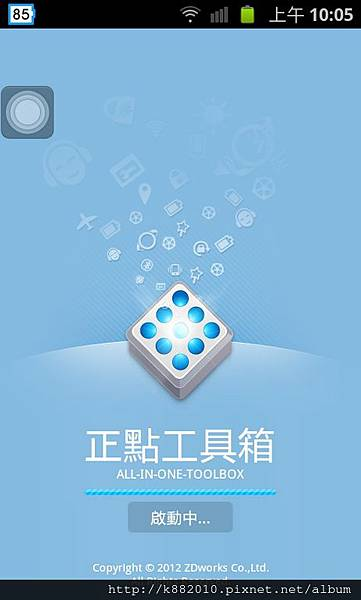 SC20130130-100526 (复制)