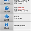 SC20130130-100819 (复制)