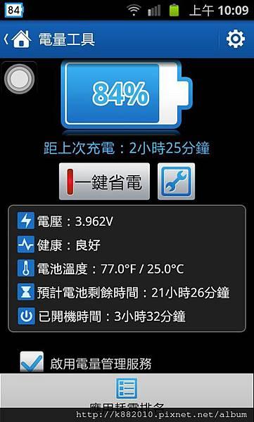 SC20130130-100901 (复制)