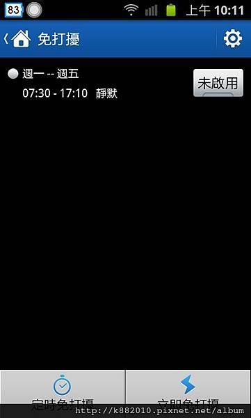 SC20130130-101151 (复制)