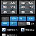 SC20130130-101143 (复制)