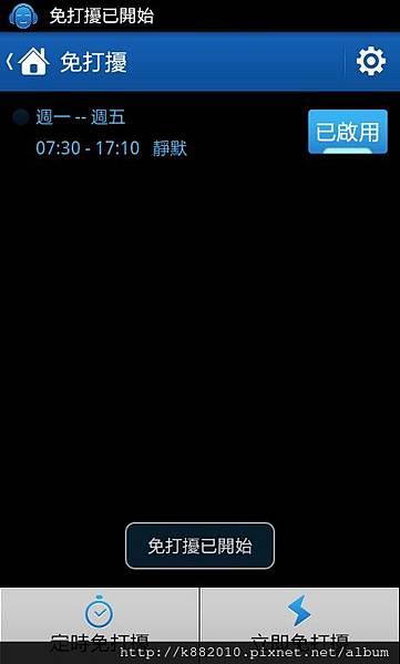 SC20130130-101158 (复制)