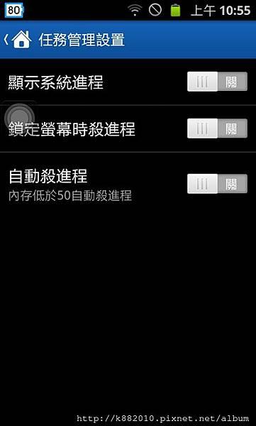 SC20130130-105508 (复制)