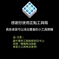 SC20130130-105634 (复制)