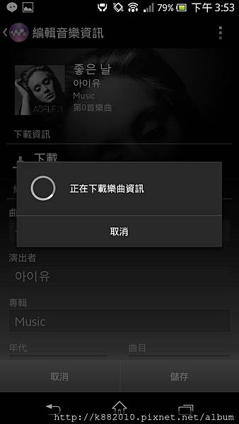 Screenshot_2013-02-05-15-53-39 (複製)