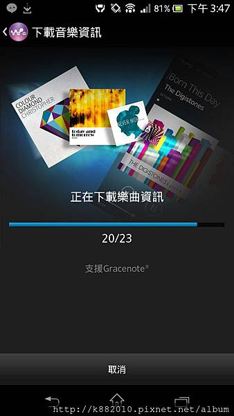 Screenshot_2013-02-05-15-47-26 (複製)