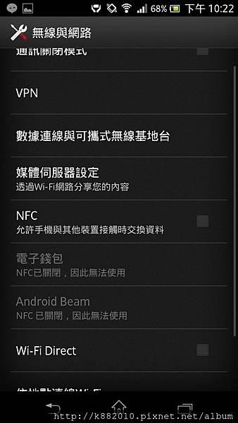 Screenshot_2013-02-08-22-22-22 (複製)