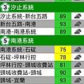 Screenshot_2013-02-09-07-55-56 (複製)