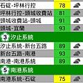 Screenshot_2013-02-09-07-55-49 (複製)