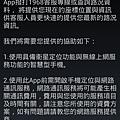Screenshot_2013-02-09-07-43-40 (複製)