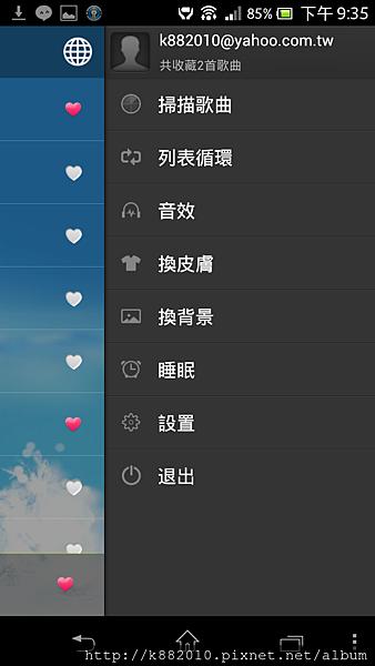 Screenshot_2013-02-14-21-35-52