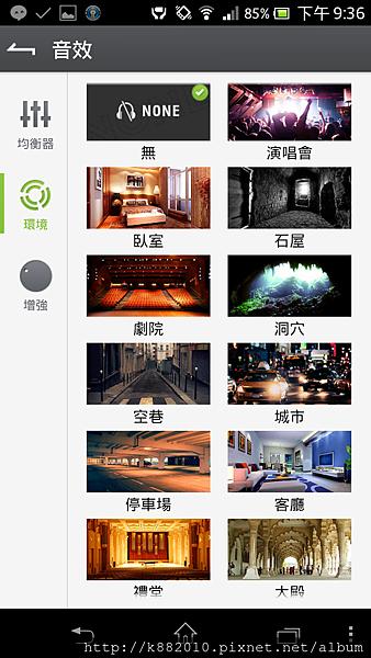 Screenshot_2013-02-14-21-36-53