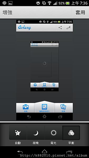 Screenshot_2013-02-23-07-36-49