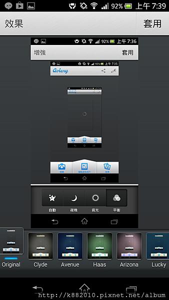 Screenshot_2013-02-23-07-39-44